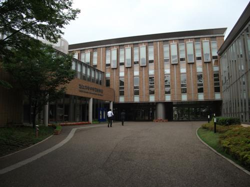 中学校 法政 大学